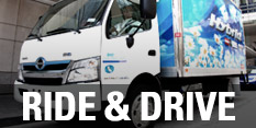 Rid and Drive